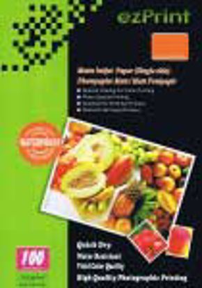 ezPrint InkJet Photopapir 10x15, 20 listov, 230g glossy, fotopapir