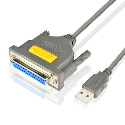 Axagon ADP-1P25, 1,5m (Grey), USB adapter kabel za tiskalnik