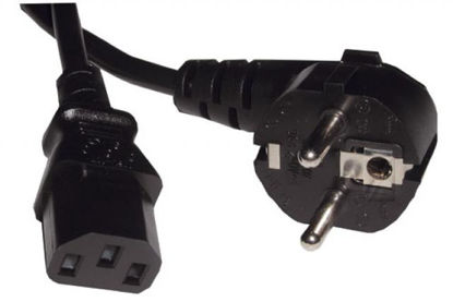 Kolink 220V (EURO), 4,5m, napajalni kabel
