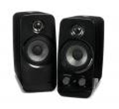 Creative GigaWorks Inspire T10 2.0 Black, zvočnik