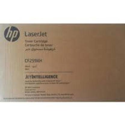 HP CONTRACT CF259XH (59XH) Black, brown-box toner