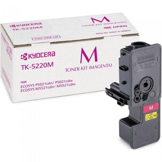 Picture of Kyocera TK-5220M (1T02R9BNL1) Magenta, originalen toner