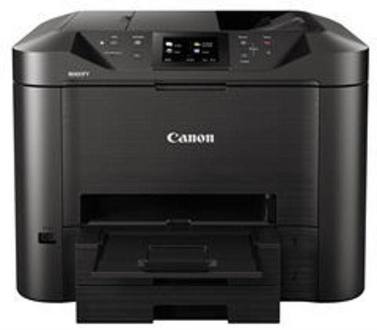 Picture of Canon MAXIFY MB5450 (0971C009AA), večfunkcijska naprava