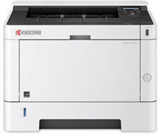 Picture of Kyocera ECOSYS P2040dw, tiskalnik