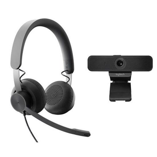 Picture of Logitech C925E Kit Business Full HD + headset (991-000339) Black, spletna kamera + slušalke